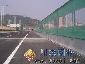 立交桥声屏障