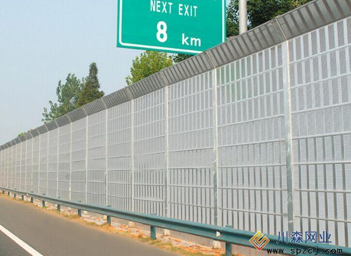 高速隔音墙
